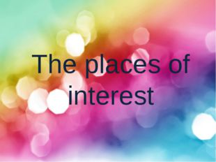 The places of interest