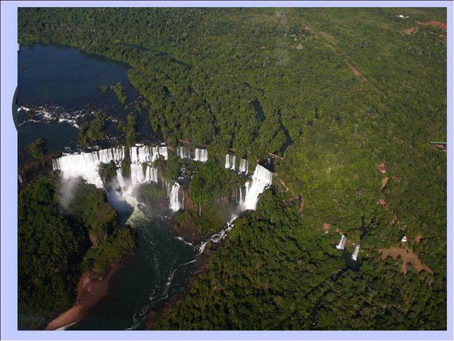 Водопад Игуасу Водопад Игуасу - один из самых больших в мире и самых известны...