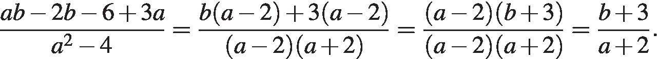 http://sdamgia.ru/formula/95/95c64196e56e26c5f15262712e434d12p.png