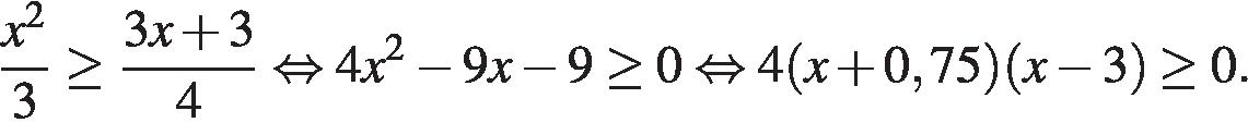 http://sdamgia.ru/formula/c3/c36826a5fa686faa7c187277a234053dp.png