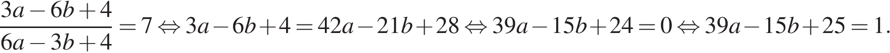 http://sdamgia.ru/formula/63/63e800346e871081df45023c74fd53f3p.png