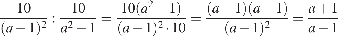 http://sdamgia.ru/formula/52/52b23b49d9abae250148ab34c1956d60p.png