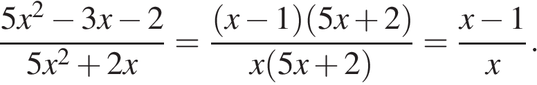 http://sdamgia.ru/formula/d7/d7defae9b79f83e2ede6fafa5f6bc9e4p.png