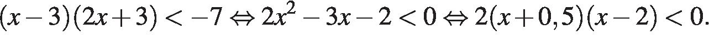 http://sdamgia.ru/formula/6e/6e607756619f3d9e5bf1e434d1eb3771p.png