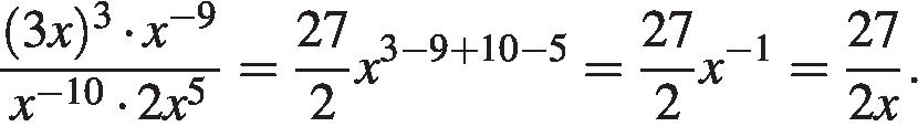 http://sdamgia.ru/formula/35/359087c8fb9cfbaf4c9e28785198960ap.png