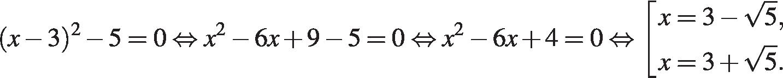 http://sdamgia.ru/formula/59/597830d0df58bd466af1135acfaf5ff3p.png