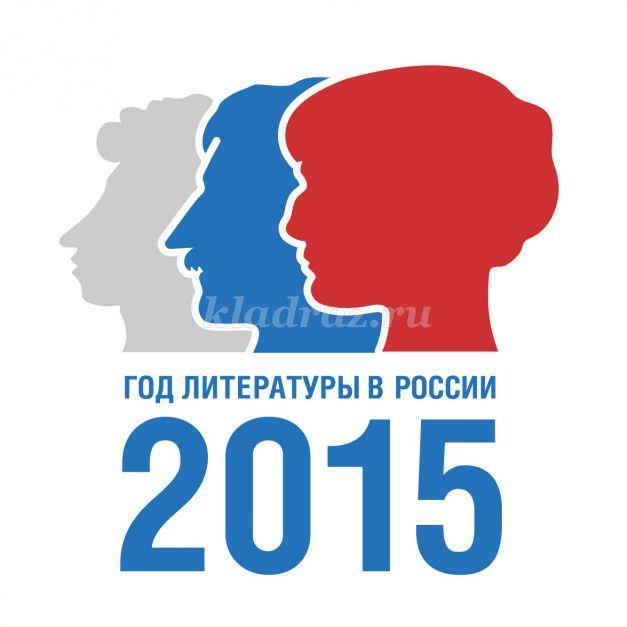 http://kladraz.ru/upload/blogs/2438_42aeca08d423f4b76a8bc6dd225c6590.jpg