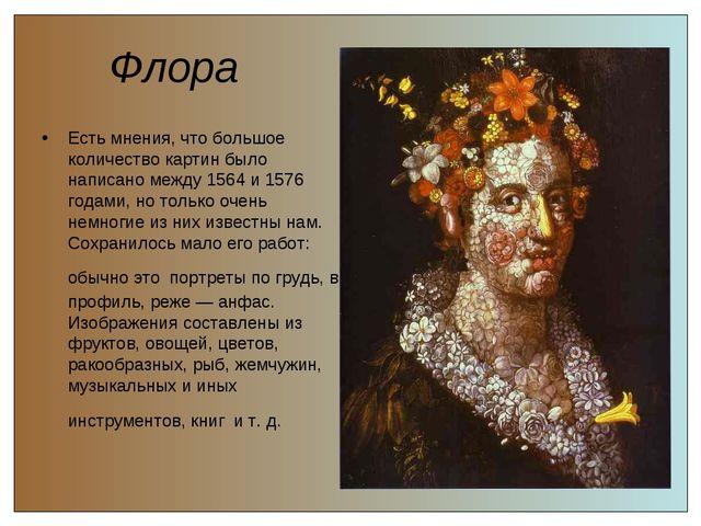 Флора Есть мнения, что большое количество картин было написано между 1564 и 1...