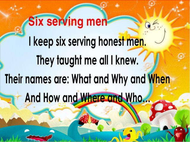 Six serving men