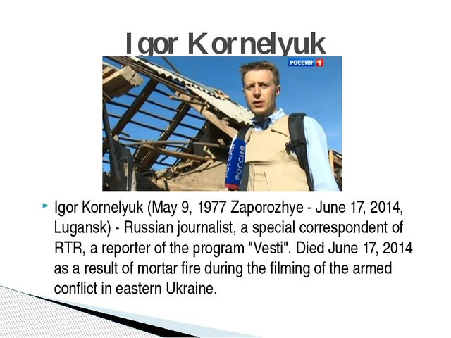 Igor Kornelyuk (May 9, 1977 Zaporozhye - June 17, 2014, Lugansk) - Russian jo...