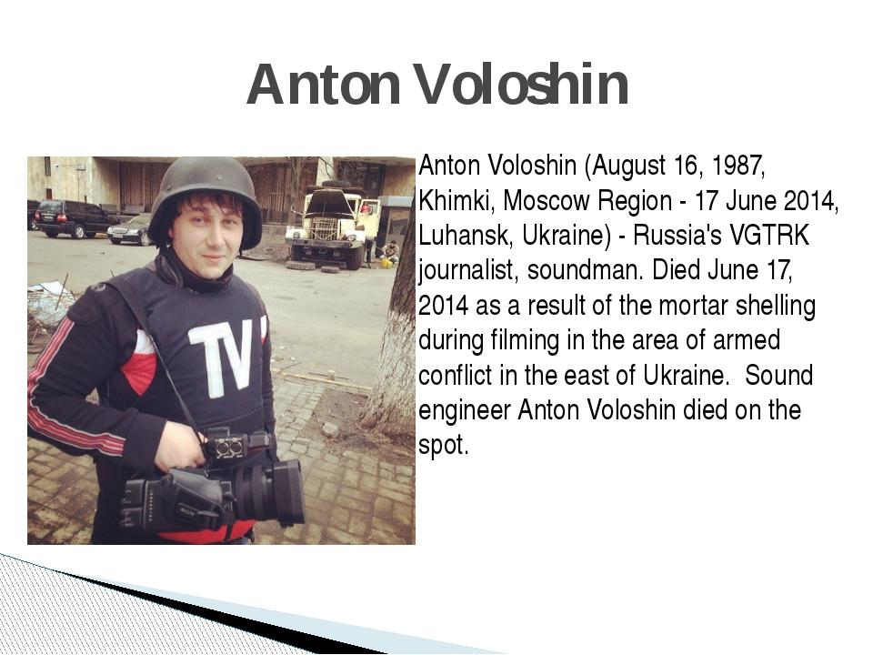Anton Voloshin (August 16, 1987, Khimki, Moscow Region - 17 June 2014, Luhans...