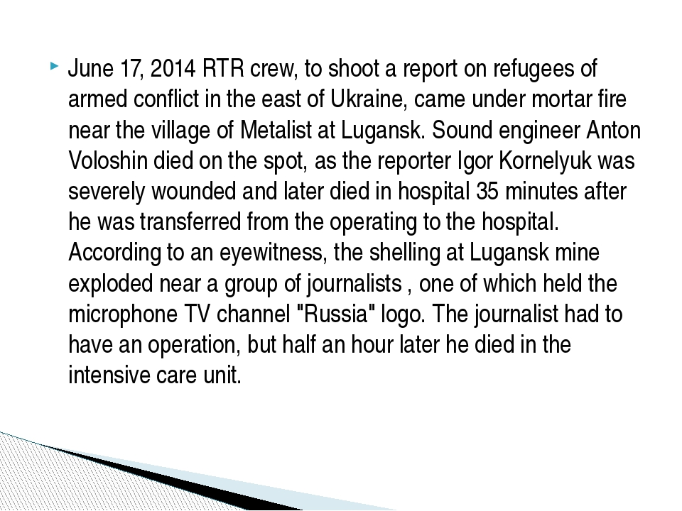 June 17, 2014 RTR crew, to shoot a report on refugees of armed conflict in th...