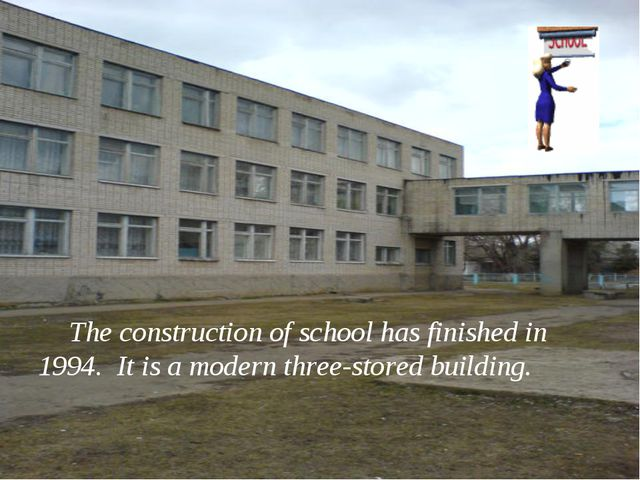The construction of school has finished in 1994. It is a modern three-stored...