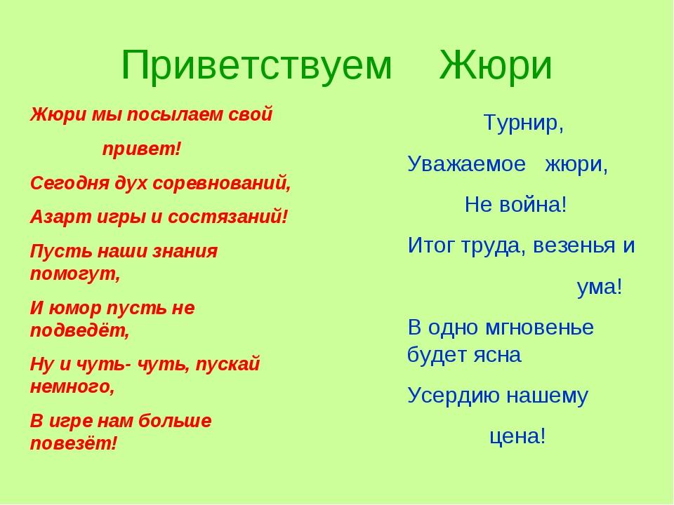 Анита луценко как похудеть за 14 дней