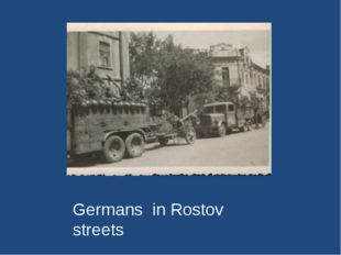 Germans in Rostov streets