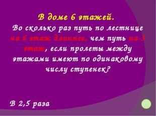 При каком царе впервые русские меры (верста, сажень, аршин, фут и т.д.) были