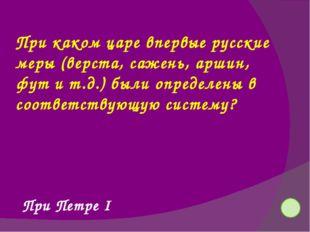 Зарплата одного рабочего в апреле была 1300 рублей, а другой получил зарплат