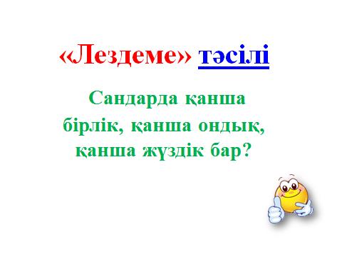 hello_html_1ee25b90.png