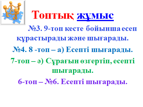 hello_html_3263da68.png