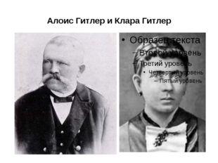 Алоис Гитлер и Клара Гитлер