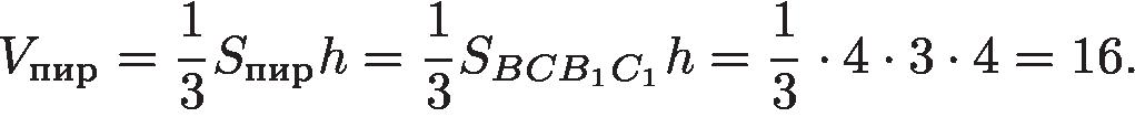 hello_html_68f5bc91.png