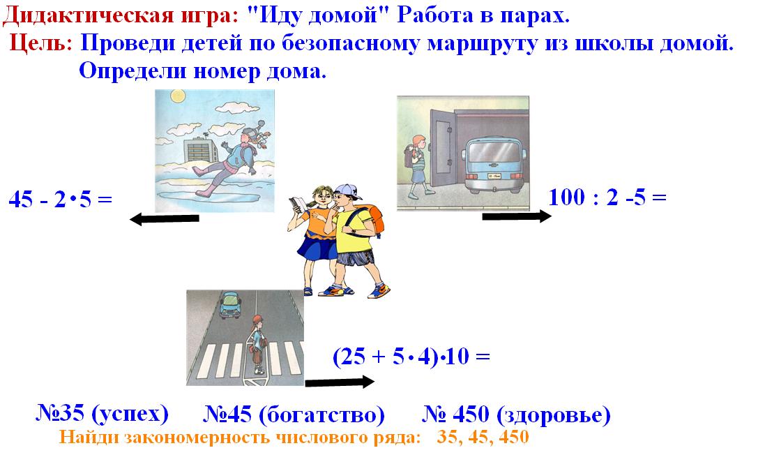 hello_html_m6483da6b.png