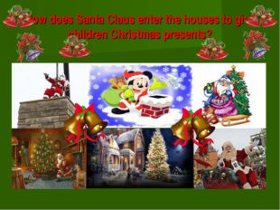 How does Santa Claus enter the houses to give children Christmas presents?