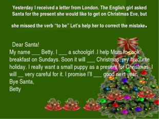 Yesterday I received a letter from London. The English girl asked Santa for t