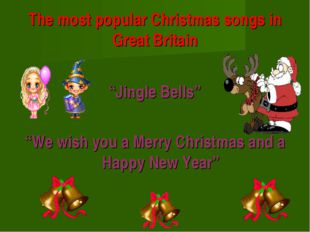 """The most popular Christmas songs in Great Britain """"Jingle Bells"""" """"We wish you"""