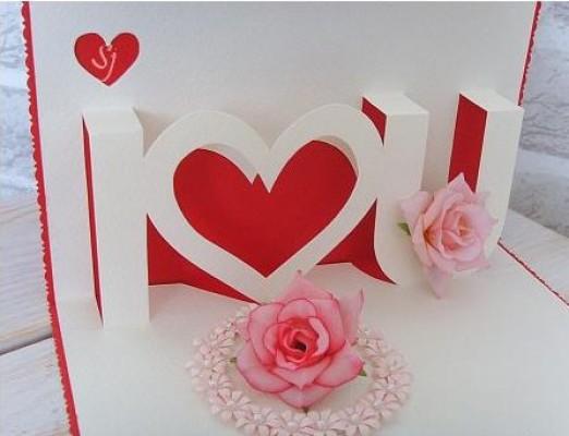Валентинка на память