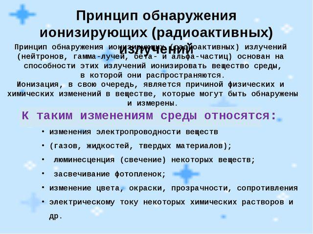 Сертификация приборов радиационного излучения сертификация нефтепродуктов в казахстане