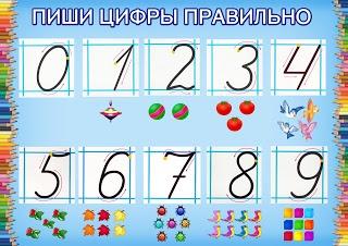 http://4.bp.blogspot.com/-jpjCLciPRLk/VXghmy8XUDI/AAAAAAAAZ1g/PAkSycT4k3s/s320/TSIFRYI-plakat.jpg