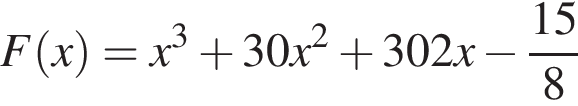 http://reshuege.ru/formula/43/43c20b42656abbd5cb36b58f4dd45b72p.png