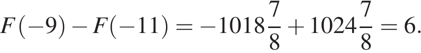 http://reshuege.ru/formula/85/85cc9f9cb3b15ddbabe11cef5f041822p.png