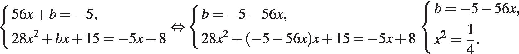 http://reshuege.ru/formula/f7/f7984e0569c736e063f4525b92c8055ap.png