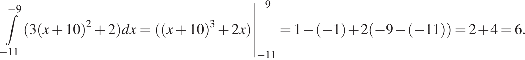 http://reshuege.ru/formula/33/3334fb387756a255c4fb3d7af1a0ac13p.png