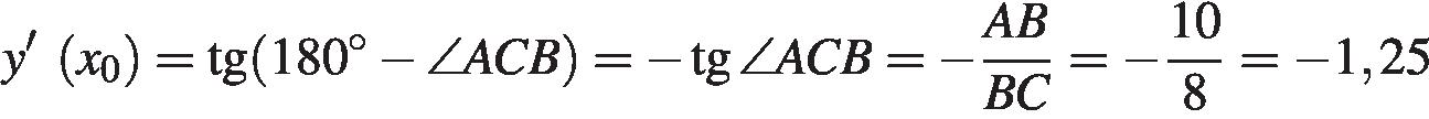 http://reshuege.ru/formula/0a/0a556eabb59bef8d6ca3827c02fe3b46p.png