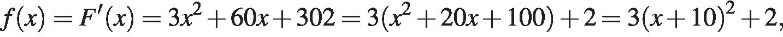 http://reshuege.ru/formula/c9/c9afec556cd24933db7bed048750f2e4p.png