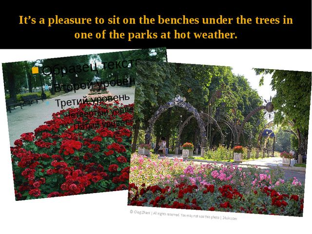 It's a pleasure to sit on the benches under the trees in one of the parks at...