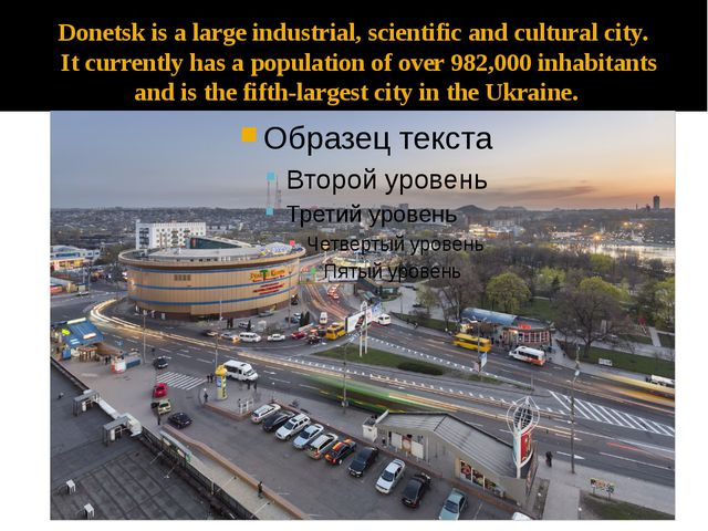 Donetsk is a large industrial, scientific and cultural city. It currently has...