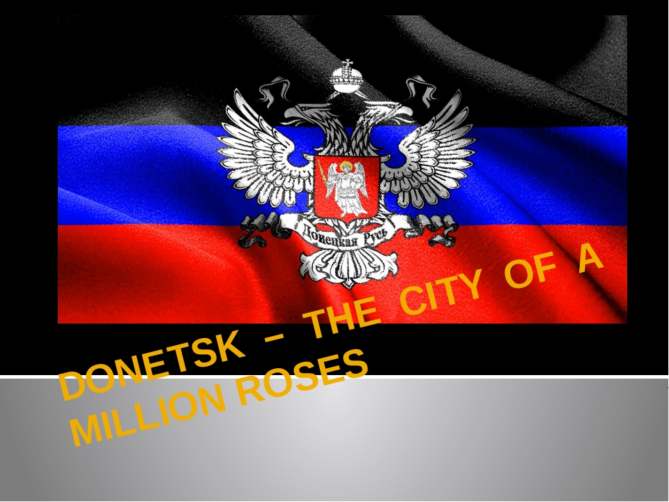 DONETSK – THE CITY OF A MILLION ROSES
