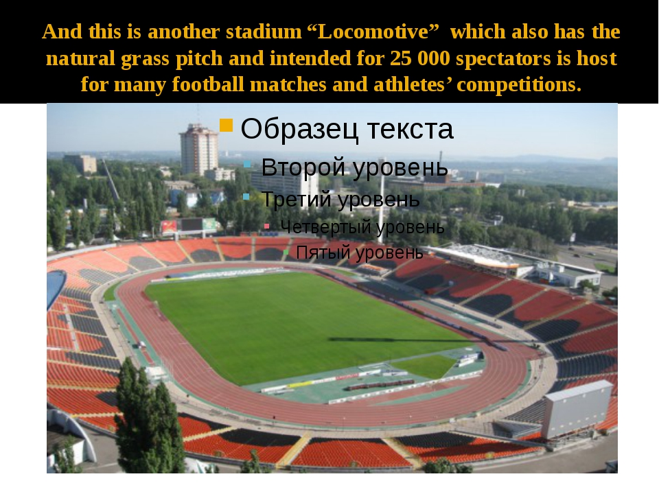 "And this is another stadium ""Locomotive"" which also has the natural grass pit..."
