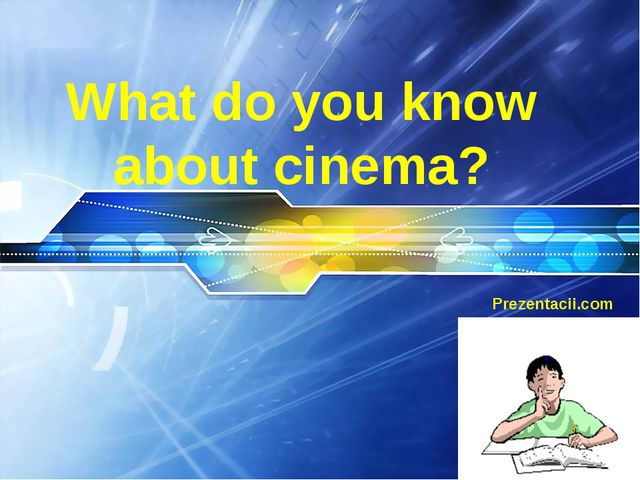 What do you know about cinema? Prezentacii.com