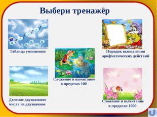 Интернет – источники: http://mirgif.com/priroda/nebo6.jpg - небо http://eti-d