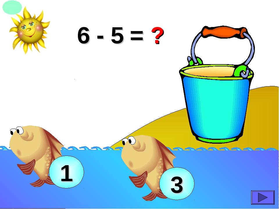 6 - 5 = ? 1