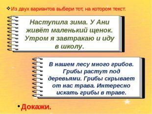 В тексте допущены грубые речевые ошибки. Какие? В нашем лесу много грибов. Гр