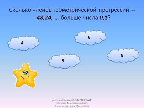 hello_html_1fb7cb44.png
