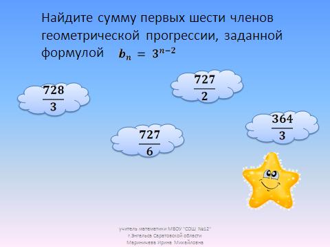 hello_html_37fcbd9.png