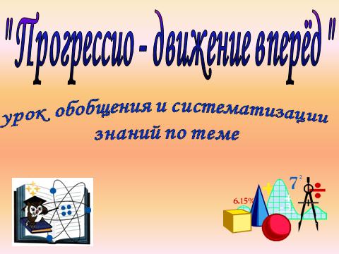 hello_html_3b89ad50.png