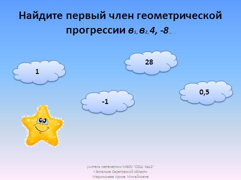 hello_html_66ecd25d.png